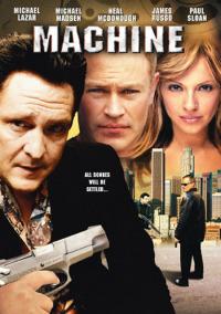 Machine (2007)