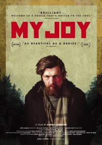 My Joy (2010)