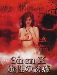 Siren X (2008)