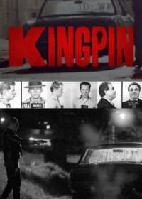 Kingpin Season 1 (2018)