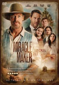 Miracle Maker (2015)