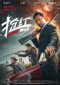 Wine Wars (2017)