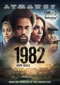 1982 (2013)