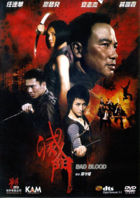 Bad Blood (2010)