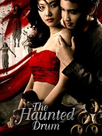 The Haunted Drum (2007)