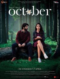 October (2018)