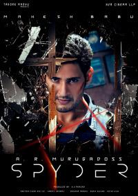 Spyder (2017)