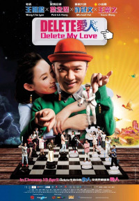 Delete My Love (2014)