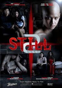Still 2 (2014)