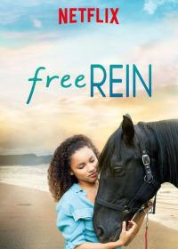 Free Rein Season 2 (2018)