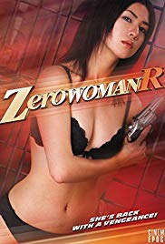 Zero Woman R (2007)
