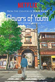 Flavours of Youth (2018)