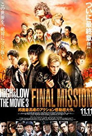 High & Low: The Movie 3 - Final Mission (2017)
