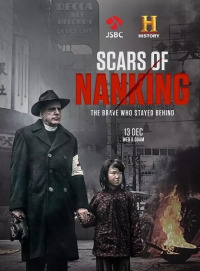 Scars of Nanking (2017)