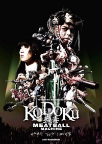 Meatball Machine Kodoku (2017)