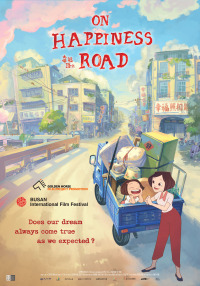 On Happiness Road (2017)