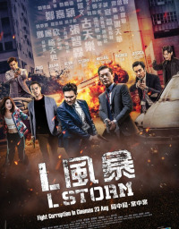 L Storm (2018)
