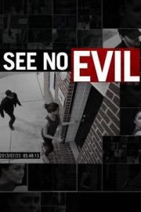 See No Evil Season 4 (2018)