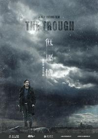 The Trough (2018)