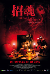 Bring Back the Dead (2015)