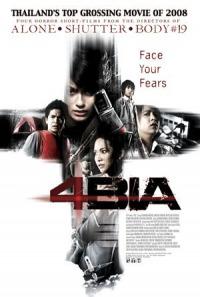 Phobia (2008)