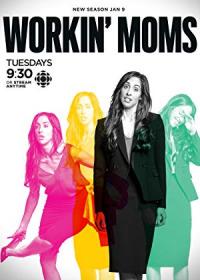 Workin Moms Season 3 (2019)