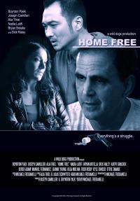 Home Free (2018)